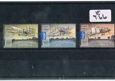 Australia 2010 Powered Flight 3 Values Sheet Fine Used   E766