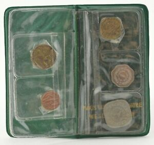 1950s Pakistan 5 Coin Collection Set - With Original Packaging *961