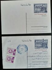 Syria 2 stationery - new and used