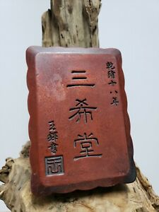 Chinese Ink Black Stone With  Box
