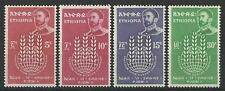 ETHIOPIA 1963 FREEDOM FROM HUNGER SET MINT