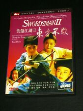 Swordsman II DVD Jet Li Chinese Version