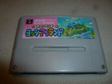SUPER FAMICOM GAME CARTRIDGE YOSHI'S ISLAND 2 MARIO WORLD JAPAN IMPORT SHVC-YI >