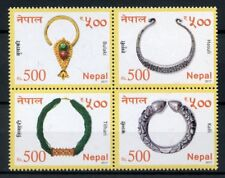 Nepal 2017 MNH Traditional Ornaments Bulaki Hasuli 4v Block High Value Stamps