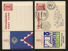 Thailand  2 postal card, one unused, one revalues  Thaipex         MS1014