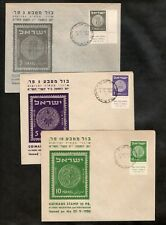 Israel Scott #38-43 1950 Coins Issue Individual Tabbed FDC Set!!