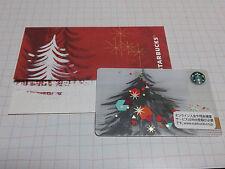 Starbucks Gift Card JAPAN 2014 Holiday Tree