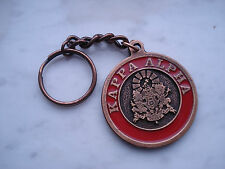 50 KAPPA ALPHA Die Cast Crest Key Rings New