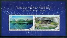 Singapore 2018 Modern Architecture on MS of Two in Joint Issue with Russia MNH