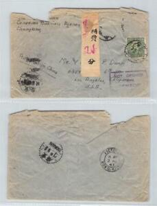 Nice Cover - China Chongqing to Los Angeles, CA Censored? 1941 stamps missing