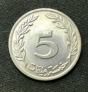 1960 Tunisia 5 Millim Coin UNC    World Coin  Aluminum   #K1260