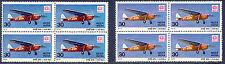 INDIA 1979 Int.Stampexhibition India '80 De Havilland 30(P) U/M 4-block VARIETY