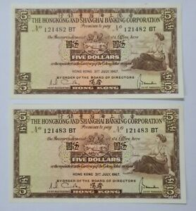 1967HONG KONG HSBC$5 FIVE DOLLARS UNC Consecutive 2 Notes【P-181c】