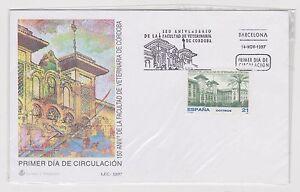 (H8-39) 1997 Spain FDC 21CTS DE LA FACULTAD DE VETERINARIA