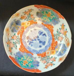 Antique 1860s Japanese Arita Fuki Choshun Porcelain Bowl/Charger