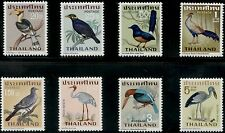 "THAILAND #469-476 ""BIRDS"" COMPLETE SET OF 8 BP4570"