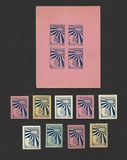 France 1933 Philatelic Exposition ORLEANS collection S/S & stamps (10 items)