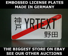 Japan Japanese Temporary JDM License Plate Embossed Alu Custom Text 33x16,5 cm