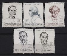 2277 Yugoslavia 1957 Famous people MNH