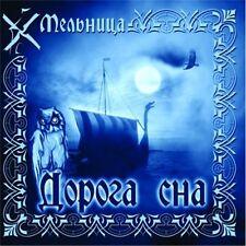 "МЕЛЬНИЦА Дорога сна (MELNITSA ""Doroga Sna"") CD Russian Female Fronted Folk Rock"