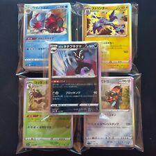 250x Pokemon Shiny Star V Japanese Holo Cards Job Lot - Bulk Bundle - UK