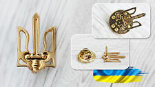 Ukrainian Lapel Pin Tryzub Insurgent Army UPA Metal Golden Color Trident