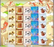China Macau 2015 New Year of Ram Zodiac Full Sheet