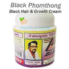 BLACK HAIR HERBAL CREAM 80G FOR HAIR THICKENING, BLACKENING & FACIAL HAIR GROWTH