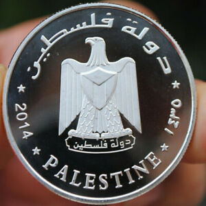 Palestine Medal Dome of the Rock Ten 10 Dinars Palestinian Coin Jerusalem Israel