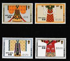 Folk Costumes mnh set of 4 stamps 1987 Hong Kong #511-514