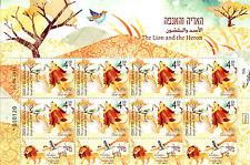 Israël 2016 neuf sans charnière paraboles de sages 3x 10v m/s lions hérons fox oiseaux arbres timbres
