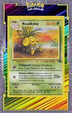 🌈Noadkoko - Jungle Edition 2 - 35/64- Carte Pokemon Neuve Française