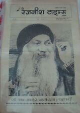 31 Vintage News Papers & Magazines Of Rajneesh Times From India 1985, to 1