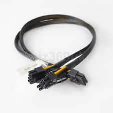 10pin to 8+8pin Power Adapter Cable for HP DL380 G9 and GPU 50cm