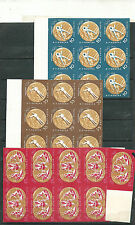 Romania Scott# 1452/1457 ** MNH 9 x Sets imperfored in blocks
