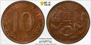 KE 4292 (1959) Korea 10 Hwan PCGS MS64 Brown Lot#A906 Choice UNC!