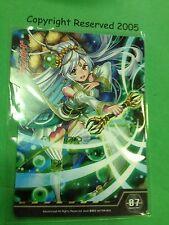 Cardfight Vanguard Deck Divider BT07/006 RRR Emerald Witch , LaLa