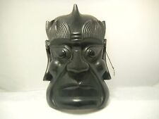 Vintage Hand Carved Black Ebony Tribal Chinese Mask Head Scary W Horn Taiwan Exc