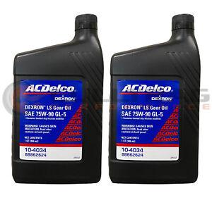Genuine GM ACDelco Dexron LS 75W-90 Gear Oil 32oz Quart Set of 2 88862624
