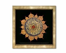 Framed Canvas: Calligraphy in the Blue Mosque -17x17 -Islamic Art/Gift -Ramadan