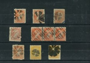 Nice 11 stamp fancy cancel lot Small Queen Canada used