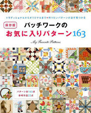 My Favorite Patterns 163 - Japanese Craft Book