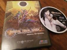 Shin Megami Tensei Digital Devil Saga 2 Very Rare Original Soundtrack CD Mint