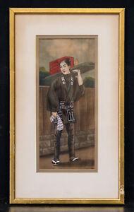 "Antique Japanese Watercolor On Silk ""Japanese Peasants"""
