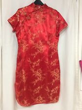 "Chinese Traditional Red Cheongsam Dress -Size 32"" Waist / 36"" Chest"
