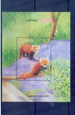 Taiwan / 2007 cute animal-lesser pandas / MNH.good condition