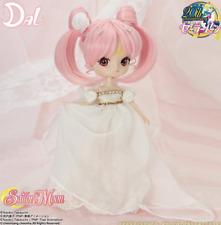 Pullip Sailor Moon Princess Smoll Lady D-157 20th anniversary collaboration