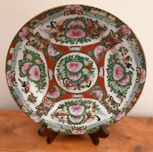 """Vintage Chinese Famille Rose Medallion Plate Birds & Butterflies Red Gold 10"""""""