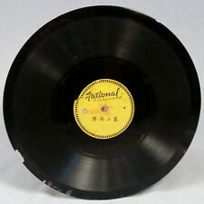 Vtg Glass Acetate Record 78 RPM Chinese Music Multi Instrument Xylophone