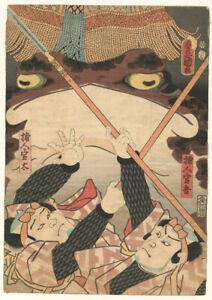 Genuine Original Japanese Woodblock Print Toyokuni III Frog Magic